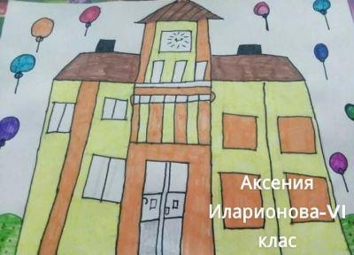 17 - ОУ Васил Левски - Долни Луковит