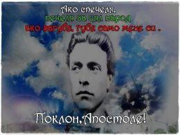 19-февруари - ОУ Васил Левски - Долни Луковит