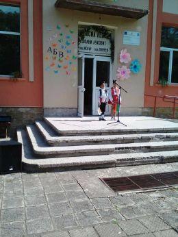 3 клас - ОУ Васил Левски - Долни Луковит
